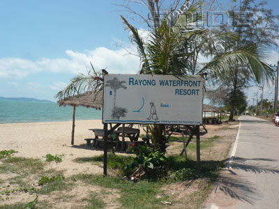 Rayong Waterfront Resort