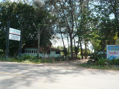 A photo of Pakarang Resort