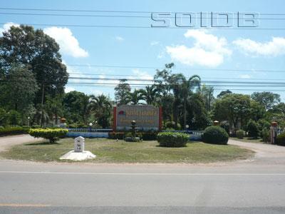 A photo of Rungnapha Lodge
