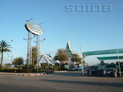 A photo of Banphe Municipality Pier