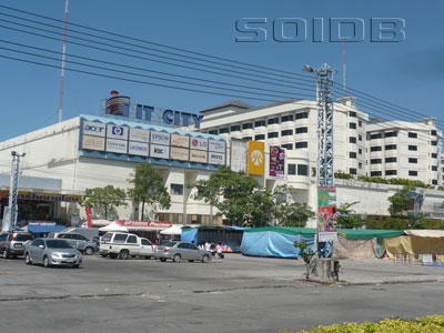 A photo of Star Plaza