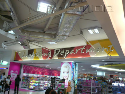 A photo of Laem Thong Department Store - Rayong