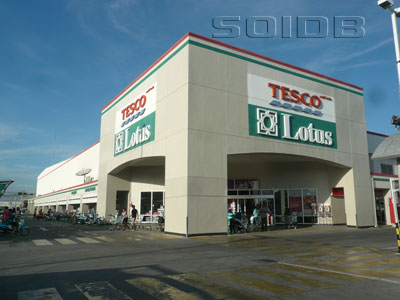 A photo of Tesco Lotus - Rayong
