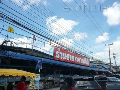 A photo of Penang Market