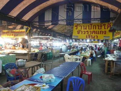ラヨーン市場の写真