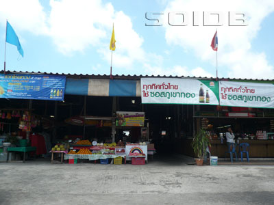 モーディット市場の写真