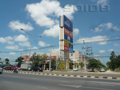 A photo of HomePro - Rayong