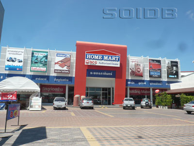A photo of Home Mart - Rayong