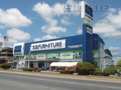 A photo of SB Furniture - Rayong