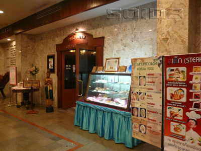 A photo of Sudsakorn Coffee Shop