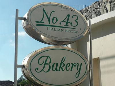 A photo of No.43 Italian Bistro