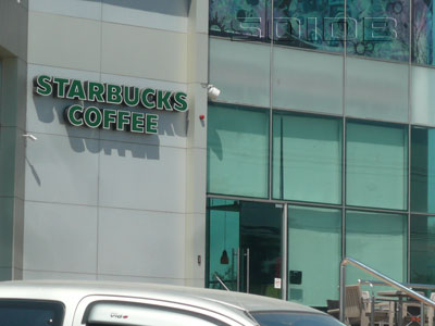 A photo of Starbucks - Laemthong Rayong