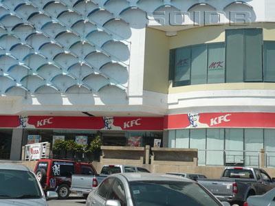 A photo of KFC - Laemthong Rayong