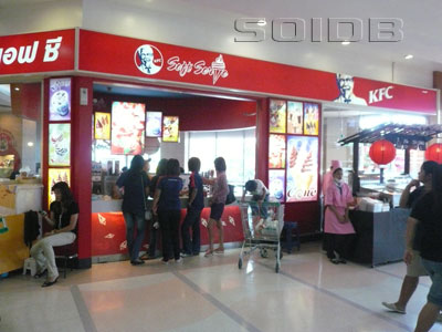 A photo of KFC - Tesco Lotus Rayong
