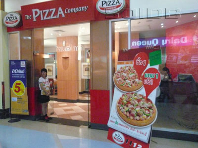 The Pizza Company - Tesco Lotus Rayong