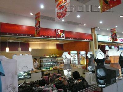 A photo of S&P - Tesco Lotus Rayong