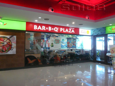 A photo of Bar-B-Q Plaza - Laemthong Rayong