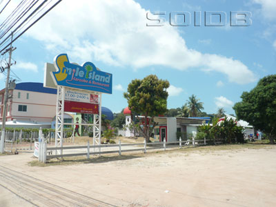 A photo of Smile Island Karaoke & Restaurant