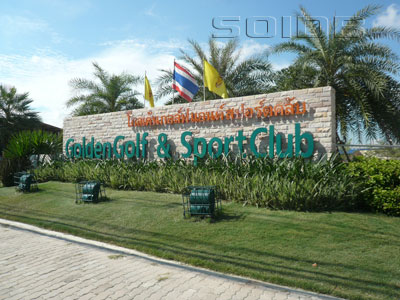 A photo of Golden Golf & Sports Club