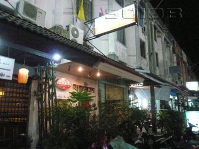 A photo of Jasmine Japanese Club
