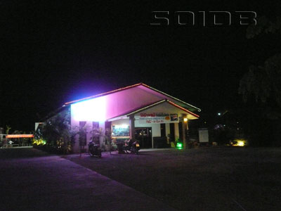 A photo of Yoko Cafe
