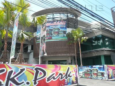 A photo of TSK Park