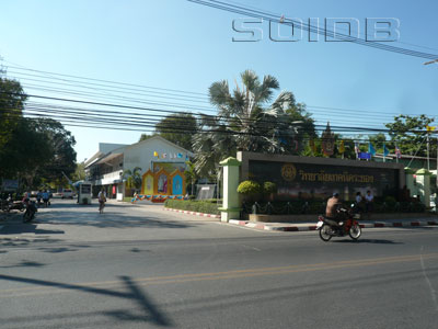 A photo of Rayong Technical College