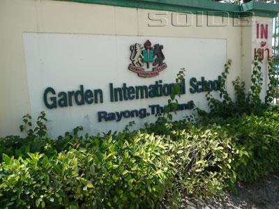 ภาพของ โรงเรียนนานาชาติ