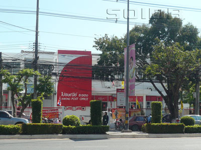 A photo of Rayong Post Office