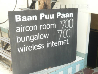 A photo of Baan Puu Paan