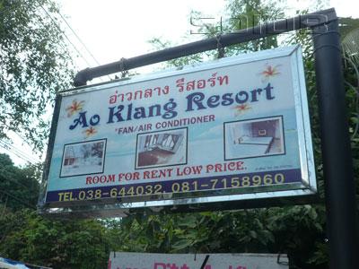 A photo of Ao Klang Resort