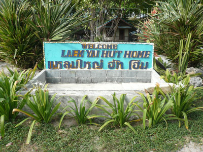 A photo of Laem Yai Hut Home