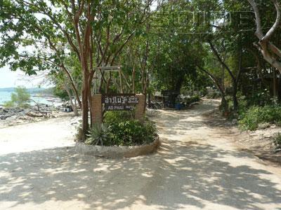 A photo of Ao Phai Hut