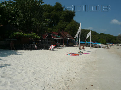 A photo of Silver Sand Resort