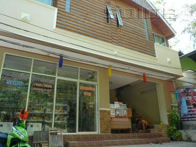 A photo of Samed Inn