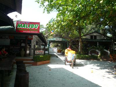 A photo of Malibu Garden Resort