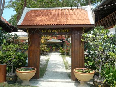 バーン・タイ・サンティアン・リゾートの写真