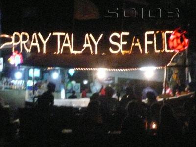 ภาพของ ร้านอาหาร ปรายทะเลซีฟู๊ด