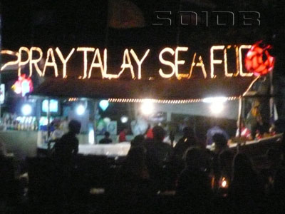 A photo of Pray Talay Seafood