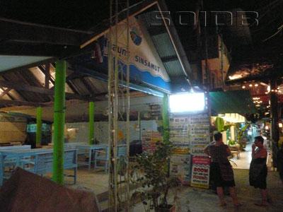 ビーチ・カフェ・サメットの写真