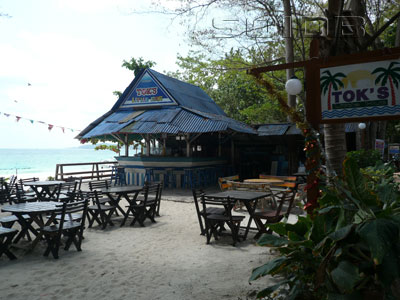 A photo of Tok's Little Hut Rest & Bar