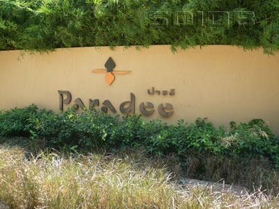 A photo of Paradee Spa