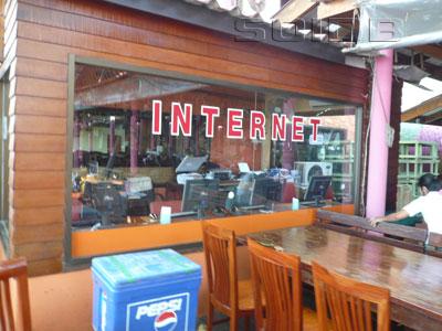 インターネットカフェ-プロイタレイ・リゾートの写真