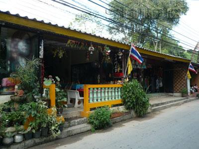 A photo of Samed Bar