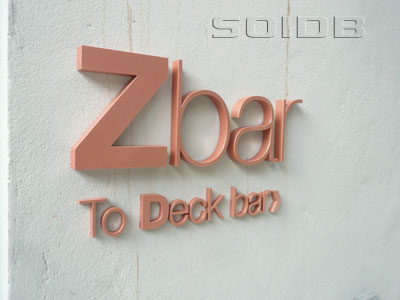 A photo of Z Bar