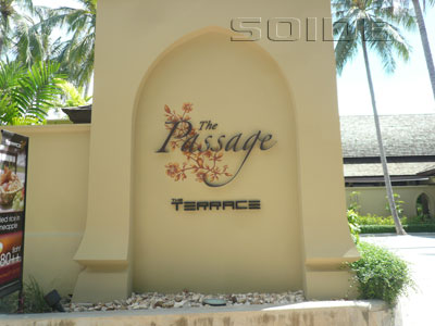 A photo of The Passage Samui Resort