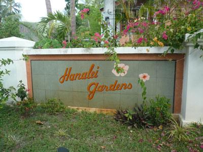 A photo of Hanalei Gardens