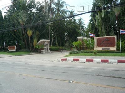 A photo of Santiburi Samui