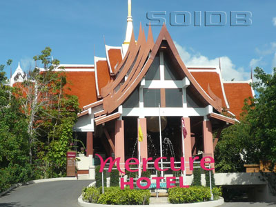 Mercure Samui Buri Resort (Renamed)