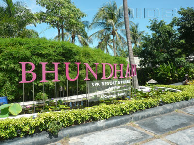 A photo of Bhundhari Spa Resort & Villas Samui